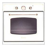 духовой шкаф Ariston FR 540.2 WH