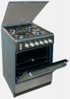 ухонна¤ плита Ardo A 5640 G6 X
