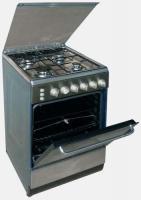 ухонна¤ плита Ardo A554V G6 X