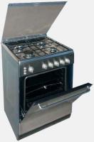 Кухонная плита Ardo C664V G6 X